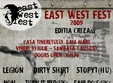 east west fest 2009