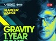 gravity 1st year tour