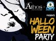 halloween party in athos