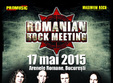 romanian rock meeting 2015 la arenele romane