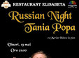 russian night concert tania popa band